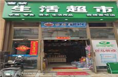 (已成交)青秀区佛子岭路霖峰壹号60平临街生活超市整体转