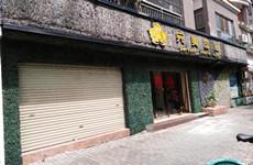 (已成交)香榭里花园二期一楼80-230平临街商铺招租