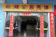西乡塘区广西民族大学附近1100平公寓、宾馆转让