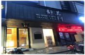 南宁市青秀区东盟商务桂雅路110平临街铺面转让