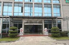东盟总部基地独栋写字楼、大学东路铺面、中华路铺面招租