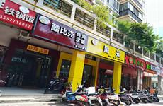 壮锦大道旁沛鸿路约100平汉堡店 + 奶茶店,双门面铺面转让