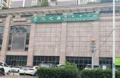 江南区壮锦大道31号云顶印象商铺招租