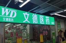药店承包或转让:鲁班路100平、吴圩镇70平