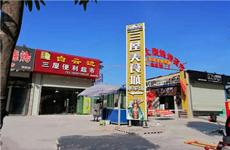 青秀仙葫大道西三屋美食城90-180平多间铺面、4000平场地招租