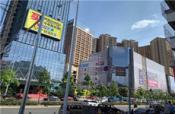 良庆区凤凰路新百年国际商贸中心1-7楼火热招商