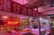良庆区大沙田菜市场内17平米冰鲜摊位转让