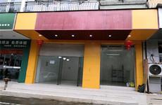 (已成交)北湖南城百货附近南棉商业街50平临街铺面
