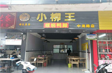 (已成交)西乡塘区中尧路西十五中对面70平餐饮铺面转让