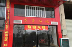 江南区沙井60平餐饮空铺面、及50一200平一楼优质铺面招租
