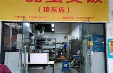 (已成交)青秀区东盟商务区东盟一街一品蟹煲饭、外卖店