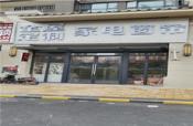 邕宁区江湾路丽景湾100平米优质铺面招租