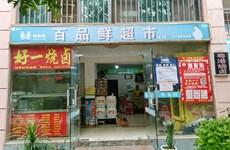 (已成交)仅6万:凤岭佛子岭路140平超市便利店转让