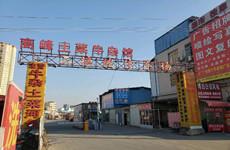 兴宁区邕武立交附近二塘坡60-2000平铺面、厂房仓库、场地