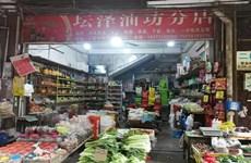 玉洞地铁口附近,凤凰路了雷坡菜市场70平粮油日杂货店