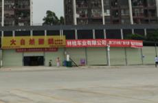 西乡塘区大学路动物园旁陈东市场1000平餐饮铺面招租