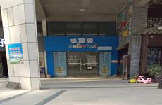 西乡塘区科园大道科瑞江韵商业中心40-80平优质铺面招租