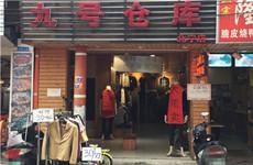 市中心朝阳广场旁北宁路美食街35-80平一楼临街铺面招租