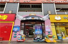 (已成交)青秀区凤岭南保利领秀前城58平高端母婴店