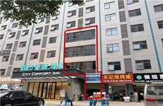 (已成交)江南区定津路城市便捷酒店旁1-4层16000平铺面