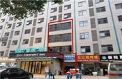 江南区定津路城市便捷酒店旁1-4层1500-16000平铺面招租
