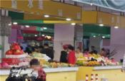 江南区同乐大道富乐生活广场1-4层摊位、铺面招租或出售