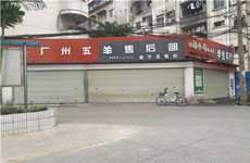 (已成交)兴宁区中华路雅斯特酒店对面73平临街铺面招租