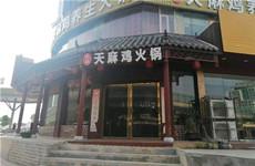 西乡塘区安吉路冀翔酒店旁1-2楼300-700平米铺面招租