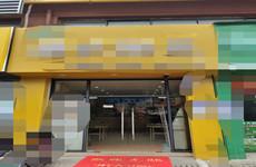 西乡塘区安吉万达附近地铁口旁40平米炸鸡奶茶店转让