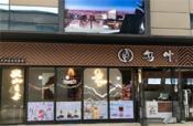 良庆区平乐大道五象绿地中心45平精装修奶茶店转让