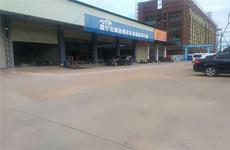 江南区高岭路友谊粮油仓储中心铺面、办公楼、厂房仓库