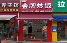 (已成交)青秀区金质仙葫住宅小区38平餐饮铺面整体转让