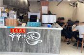 西乡塘区鲁班路东凯国际商业广场20平奶茶店整体转让