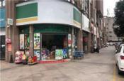 良庆区金象大道7号70平连锁便利店整体转让