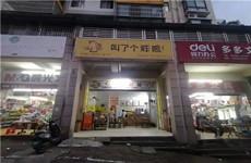 江南区五一西路富宁小学附近60平炸鸡店转让