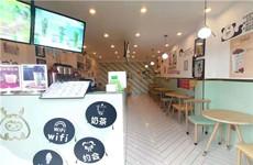 西乡塘区大学东路动物园地铁口旁75平临街奶茶店转让