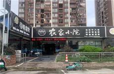 西乡塘大学东路大润发旁200-1000平多间烧烤铺面、餐饮店