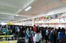 (已成交)近2万人的成熟高校食堂多家奶茶店招标
