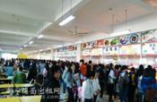 近2万人的成熟高校食堂多家奶茶店招标