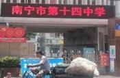 南宁市十四中建政校区25平连锁加盟品牌奶茶店可整转或空转