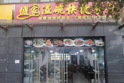 五象新区歌韵路一楼71平快捷餐厅-快餐店转让
