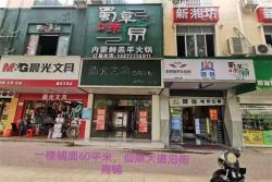 仙葫大道永辉超市正对面一楼60平、二楼300平、七楼800平招租