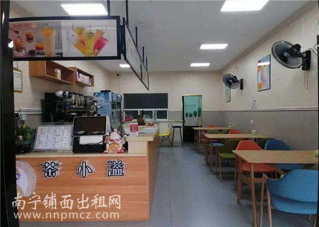购物六_副本