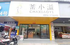 (已成交)良庆区大沙田美丽城购物广场40平连锁品牌奶茶店