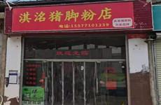 西乡塘区北湖北路50平餐饮店整体整体转让
