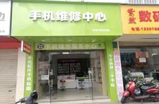 西乡塘区衡阳路南铁二街25平手机维修店转让,可整转或空转