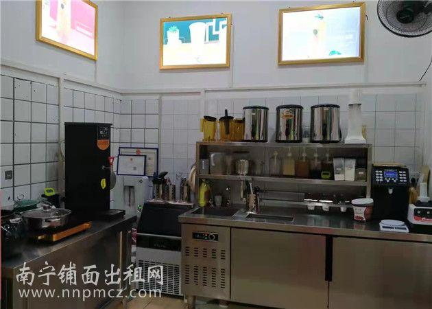 奶茶2_副本