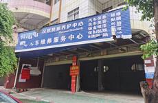 无转让费,良庆区锦绣路2号30-90平一楼多间旺铺招租